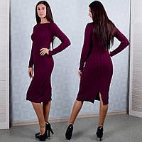 Женское вязаное платье миди цвета марсала Winter D107-3 Размер 42-44