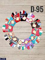 Перчатки AJ-2399
