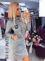 Платье AJ-2414 (42-44, 46-48)