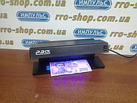 Светодиодный детектор валют PRO 12 LED