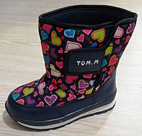 Дутики зимние для девочки ТМ Tom.m  3561B