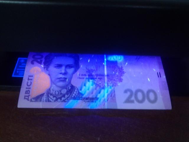 LED детектор валют PRO 12 LED