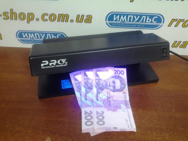 купить детектор валют PRO 12 LED