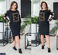 Платье AJ-2560 (50-52, 54-56)