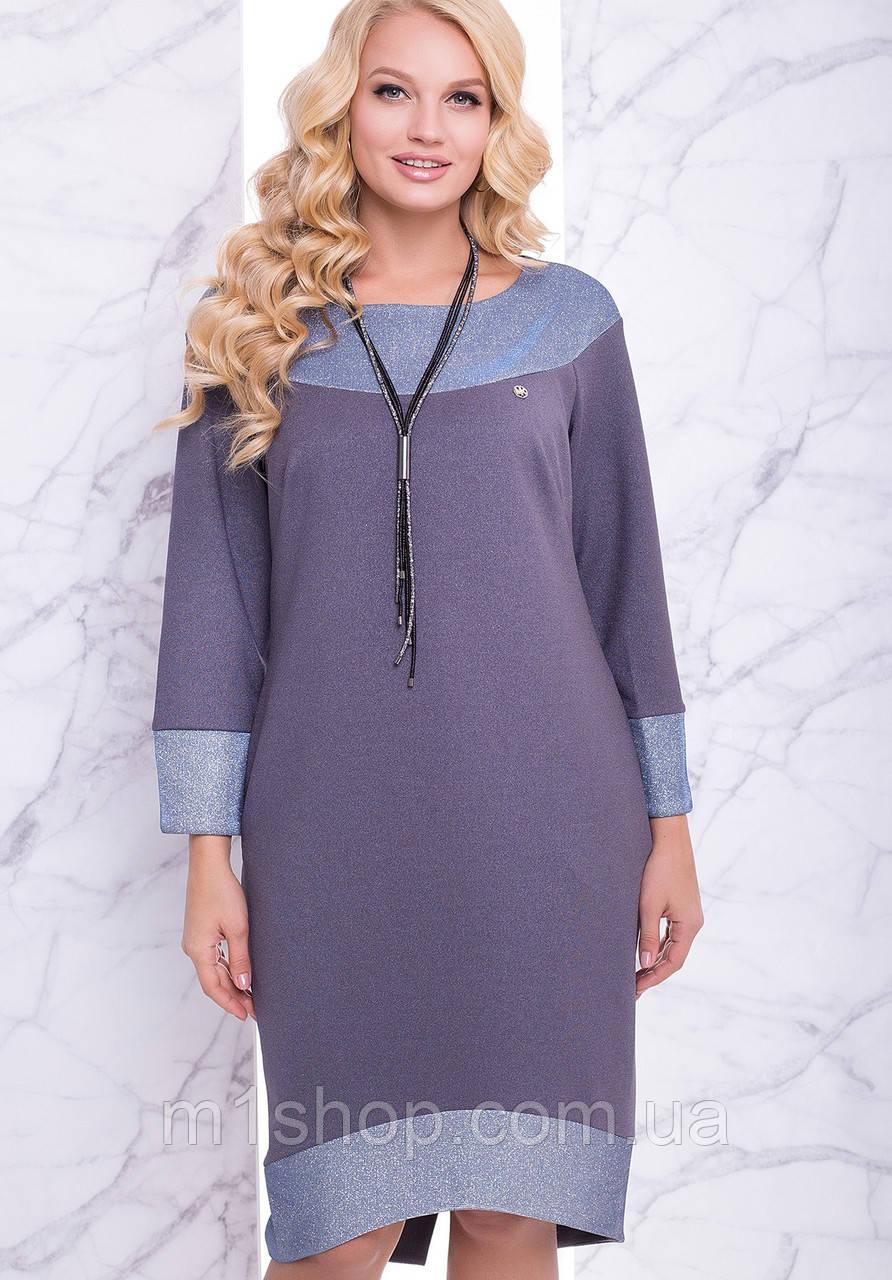 Женское платье с блестками больших размеров (Лигия lzn)