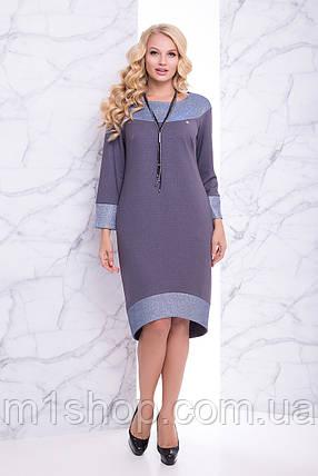 Женское платье с блестками больших размеров (Лигия lzn), фото 2