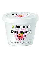 Йогурт для тела Персиковая любовь