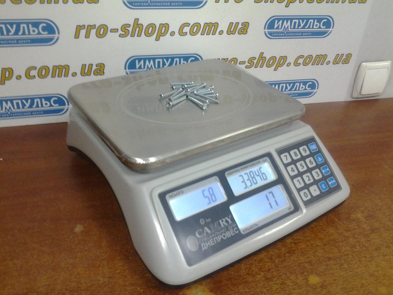Весы счетные Днепровес ВТД-ССЧ (3 кг, 6 кг, 15 кг, 30 кг)
