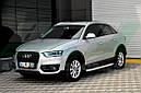 Боковые площадки Fullmond (2 шт., алюминий) - Audi Q3 2011+ гг., фото 3
