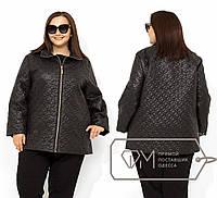 de4512f5ab4 Стеганые куртки больших размеров в Украине. Сравнить цены