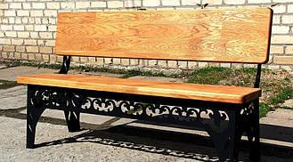Лавочка садовая ручной работы 1,5 метра (Днепр)