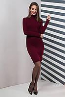 Теплое платье для офиса (марсала)