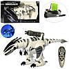 Робот Динозавр K9 интерактивный на радиоуправлении 66см, фото 2