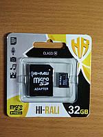 Карта памяти microSD  32Gb Class10, HI-RALI, Гарантия 12мес, фото 1
