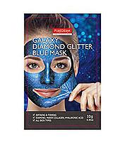 Очищающая маска-пленка Purederm Galaxy Diamond Glitter Blue Mask