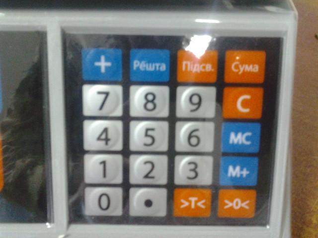 весы для магазина Днепровес ВТД Т2