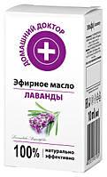 Эфирное масло Домашний Доктор Лаванда - 10 мл.