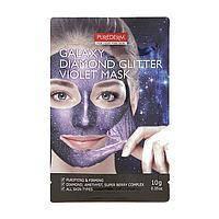 Очищающая маска-пленка Purederm Galaxy Diamond Glitter Violet Mask