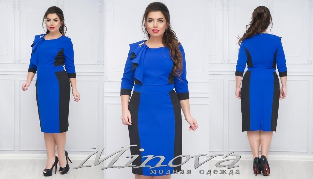 """Элегантное женское платье цвет Электрик ткань """"Креп - Костюмная ткань"""" 48 размер батал"""