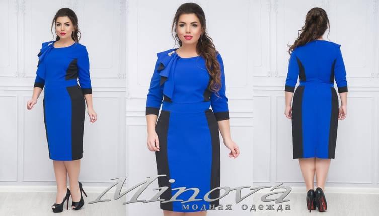 """Элегантное женское платье цвет Электрик ткань """"Креп - Костюмная ткань"""" 48 размер батал, фото 2"""