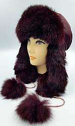 Зимняя женская шапка-ушанка Бордовая