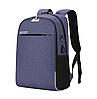 Рюкзак городской для ноутбука Menxia Синий