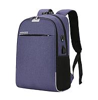 Рюкзак городской для ноутбука Menxia Синий, фото 1
