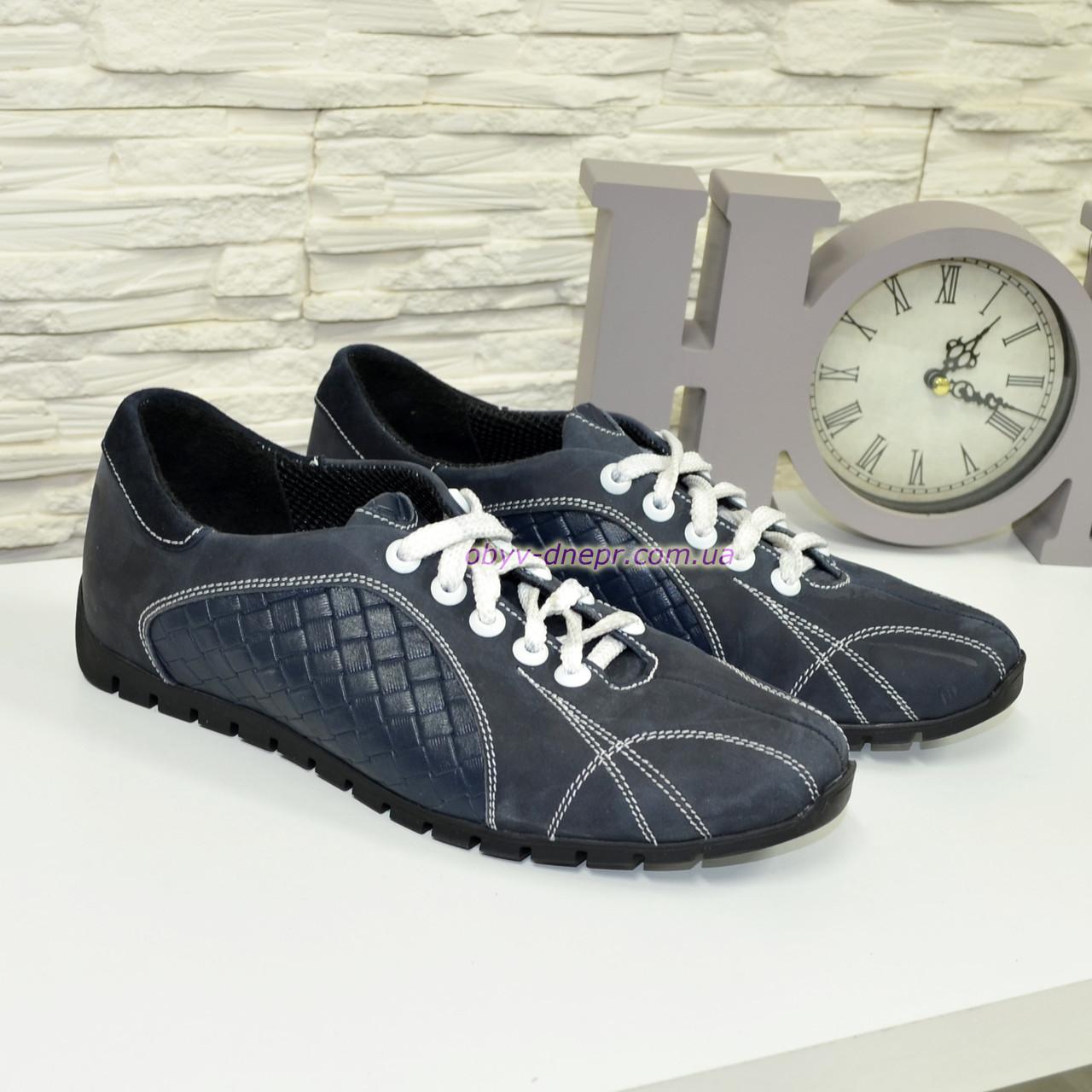 Туфли-кроссовки мужские комфортные, из натуральной кожи нубук, цвет синий