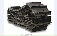 Гусеница (Челябинск) Т-130 50-22-9СП