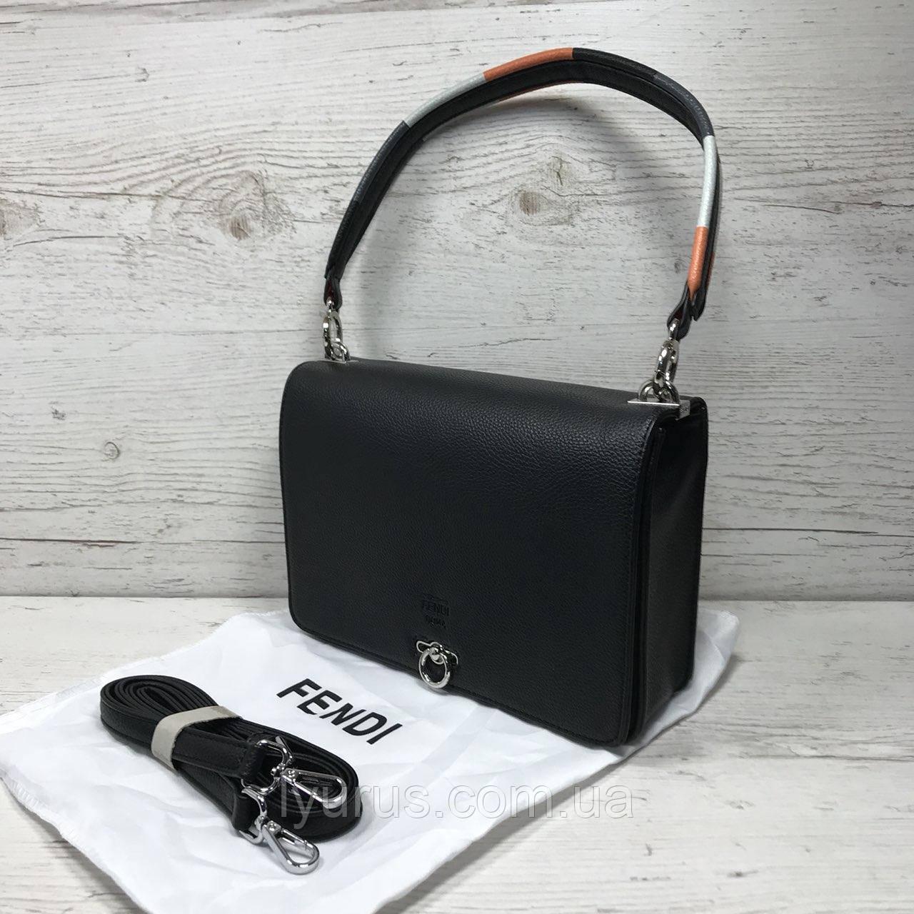 Женская брендовая сумка Fendi  (Фенди)