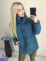 Куртка AJ-3060 (42, 44, 46)