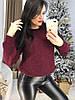 Женский свободный теплый свитер с широкими рукавами 58KF461