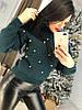 Женский свитер с декором жемчуг 58KF462