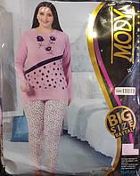 5b791760f927 Пижамы женские зима в Украине. Сравнить цены, купить потребительские ...