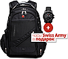 Швейцарский рюкзак SwissGear 8810 с USB, AUX и часами Swiss Army в Подарок - Фото