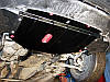 Защита радиатора, двигателя и КПП на Инфинити ФХ 35 (Infiniti FX35) 2003-2008 г (металлическая/3.5), фото 2