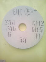 Круг шлифовальный белый 25 А F46-80 350х40х127