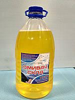 Омыватель стекла -25 С, 5л (лимон) (шт)