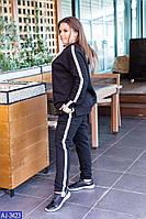 Спортивный костюм AJ-3423 (50-52, 54-56)