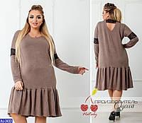 Платье AJ-3433 (42-44, 46-48)