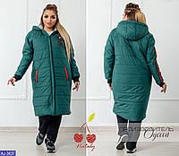 Куртка AJ-3437 (42-44, 46-48)