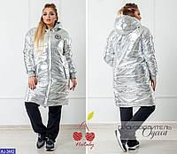 Куртка AJ-3442 (50-52, 54-56)