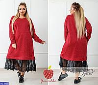 Платье AJ-3463 (42-44, 46-48)