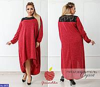 Платье AJ-3475 (50-52, 54-56)