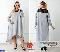 Платье AJ-3476 (50-52, 54-56)