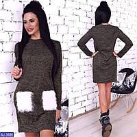 Платье AJ-3486 (Универсальный)