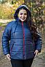 Женская зимняя плащевая куртка в больших размерах с капюшоном 10BR1171