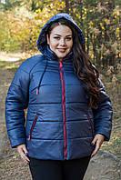 Женская зимняя плащевая куртка в больших размерах с капюшоном 10BR1171, фото 1