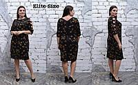 Трикотажное прямое платье в больших размерах 6BR1192, фото 1