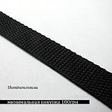 Ременная лента черная (20мм) 25м 6345